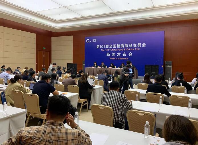 第101届全国糖酒商品交易会24日天津开幕