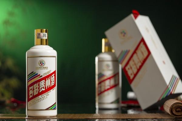 多彩贵州酒(多彩迎宾)-2.jpg