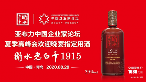 中国顶级企业家为何纷纷点赞衡水老白干酒,独特香型有何神奇