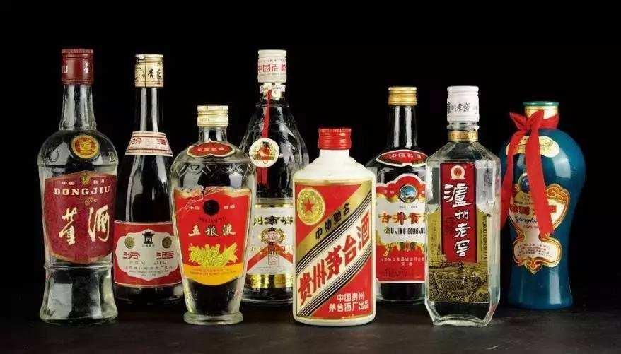 首届全国老酒展暨全国老酒交流会将在安徽阜阳举行