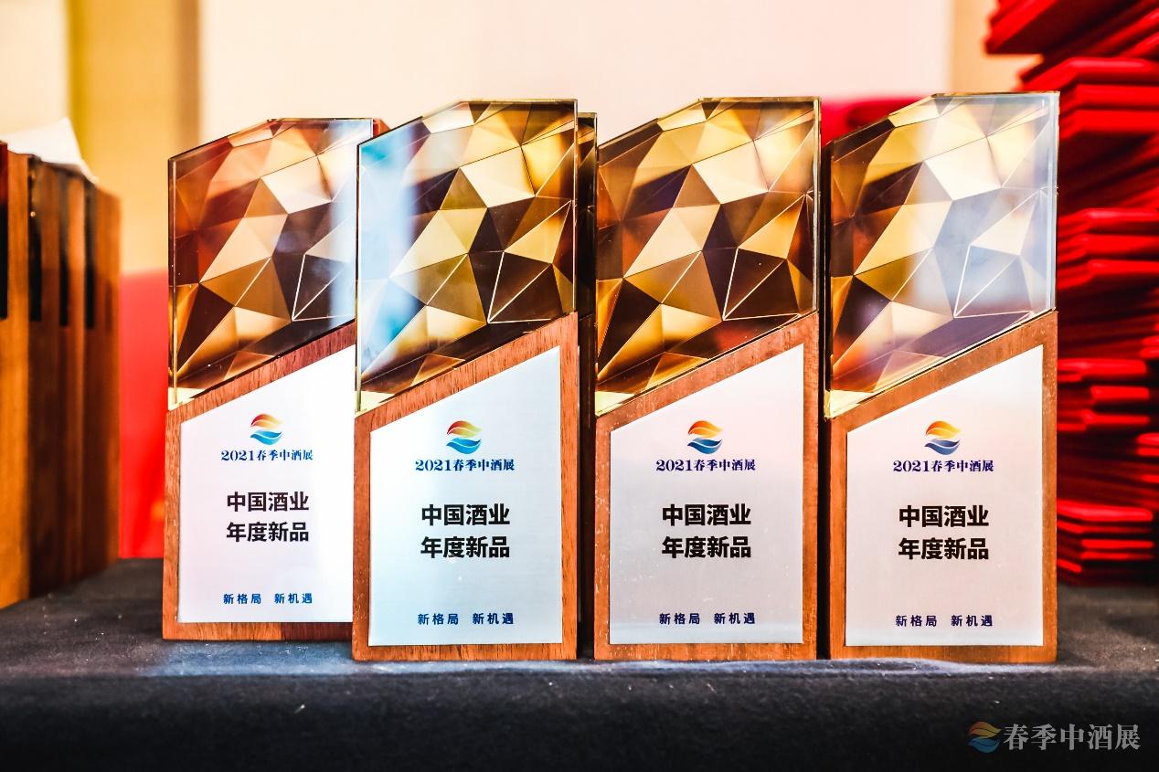 """品质创造价值 """"御粮""""荣获2021年度""""中国酒业年度新品""""奖项"""