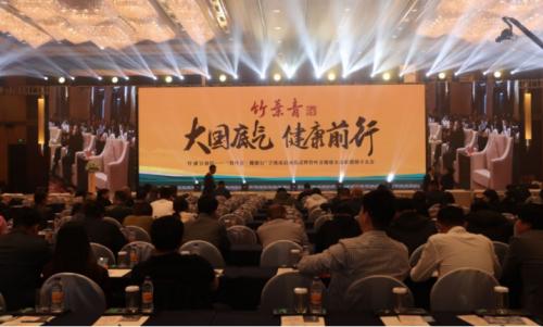 """2021年""""竹叶青·健康行""""宁波站启动仪式盛大举行"""